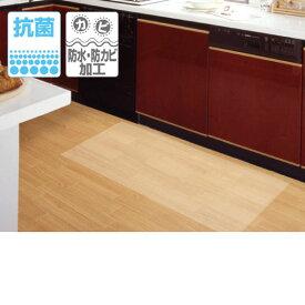 明和グラビア 防水キズ保護シート キッチン床用 透明 60cm×180cm BKK-60180 203259
