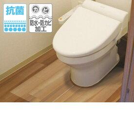 明和グラビア 防水保護シート トイレ床用 透明 90cm×90cm BKT-9090 203242