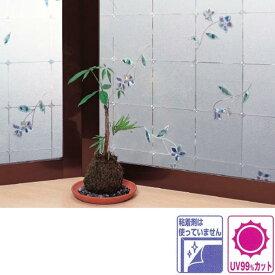 明和グラビア ウインドーデコレーション 窓飾りシート 同調タイプ ブルー 46cm丈×90cm巻 GPL-4660 163812