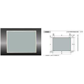 ナスタ 掲示板 KS-EX362S-4155A 410×550 ビニールレザー貼グレー
