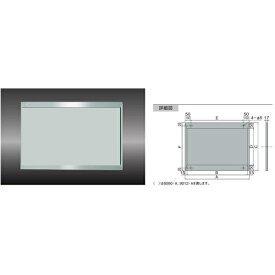 ナスタ 掲示板 KS-EX362SH-6090A 600×900 ビニールレザー貼グレー