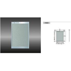 ナスタ 掲示板(レザー貼) KS-EX912A-9012A 900×1200mm