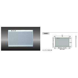 ナスタ 掲示板(マグネットシート貼) KS-EX915A-6090A 600×900mm