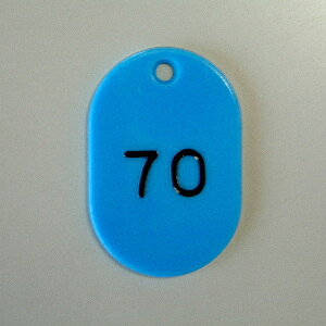 クラウン 番号札 番号入 ( 大51−100 ) 空 CR-BG42-SB 1セット