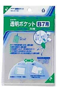 コレクト 透明ポケット B7 CF-700 1冊