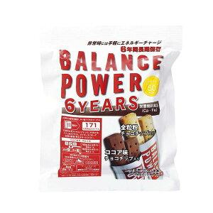 トータルセキュリティ 栄養機能食品 スーパーバランス 6years 29852 保存食 非常食 1個