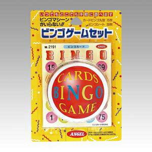 エンゼル商事 ビンゴゲームセット BSNNMA 1ST