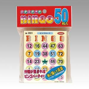 エンゼル商事 ビンゴカード50枚 BCNN50 1個