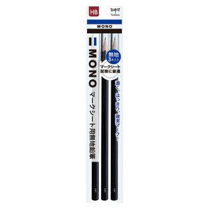 トンボ鉛筆 MONOマークシート用 鉛筆HB 無地 3本パック ACA-312 1つ