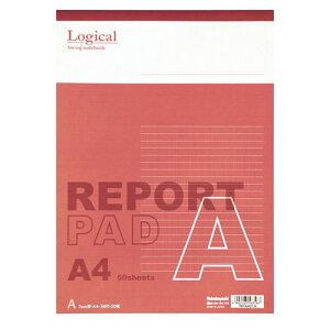 ナカバヤシ スイング ロジカルレポ−トパッド A4 A罫 RP-A401A/A 1個