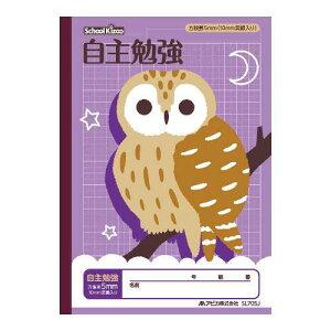 日本ノート(アピ スクールキッズ 自主勉強5mm方眼罫 SL705J 1冊