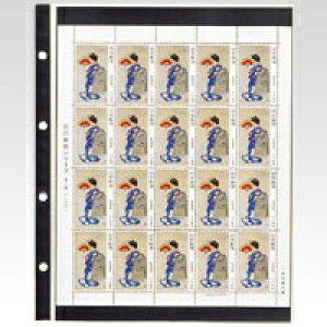 テージー 切手シート スペアー保護付 KB-311S 1冊