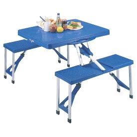 キャプテンスタッグ アルミピクニックテーブル(ブルー) M-8421