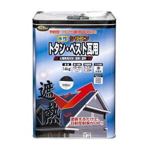 送料無料 ニッペ 水性シリコントタン・ベスト瓦用遮熱塗料 14kg
