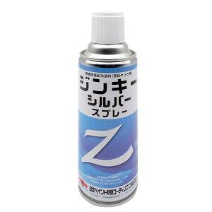 日本ペイント防食コーティングス ジンキーシルバー スプレー 高濃度亜鉛末塗料 420ml 6本