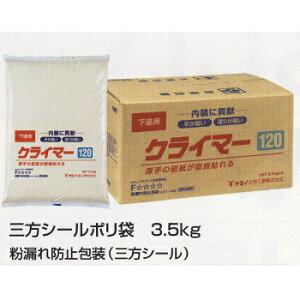 ヤヨイ化学 下塗り用パテ クライマー 灰色 120分 (3.3kg×4袋) 261-633