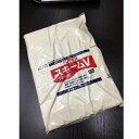 ヤヨイ化学 下塗り用パテ スーパースキームV60分 3.5kg 小分けの袋 1つ