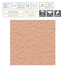 四国化成 ローラー・ヘラ専用壁 テンダートップけいそう 基材のみ(10kgペール缶)