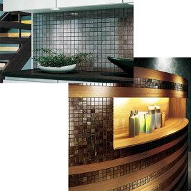 MO506 10/22以降 シンコール モザイカ MO506 | MO507 粘着剤付壁面装飾シート 310mm角