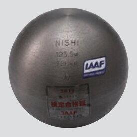 ニシスポーツ 砲丸 7.260kg 男子用 (Φ)125mm F251