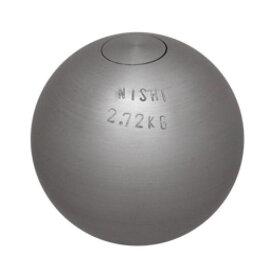 ニシスポーツ 砲丸 練習用 2.72kg G1158 (φ)87〜93mm