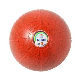 ニシスポーツ ネモメディシンボール 3kg NT5883C オレンジ