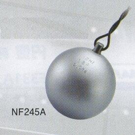 ニシスポーツ ハンマー マスターズ女子用 NF245A 2kg Φ88mm