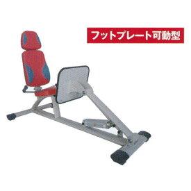 ニシスポーツ FPレッグプレス FY-1029 NT3909