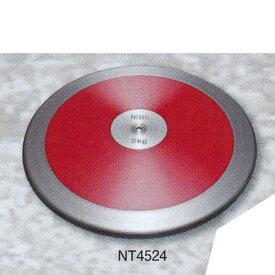 ニシスポーツ 円盤 練習用 2.0kg (Φ)219.0mm NT4524
