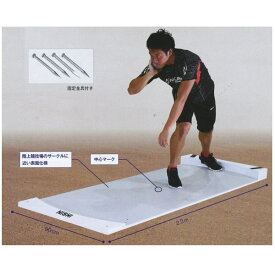 ニシスポーツ 砲丸投用移動式サークル 練習用 NT5403A (W)900×(L)2300×(H)100mm
