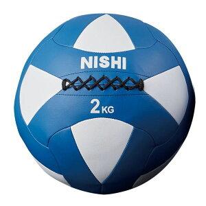ニシスポーツ メガソフトメディシンボール NT5812B Φ35cm 2kg