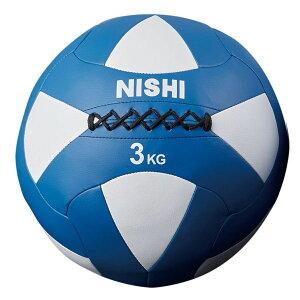 ニシスポーツ メガソフトメディシンボール NT5813B Φ35cm 3kg