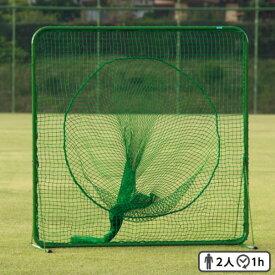 三和体育 トスバッティングフェンス ネット強化型 高さ2m×幅2m×奥行1.1m S-9470