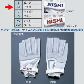 ニシスポーツ ハンマー手袋 ハードタイプ 左手用 T5712A サイズ:M