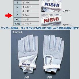 ニシスポーツ ハンマー手袋 ハードタイプ 左手用 T5712A サイズ:O