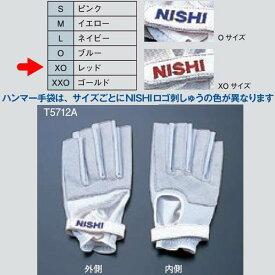 ニシスポーツ ハンマー手袋 ハードタイプ 左手用 T5712A サイズ:XO