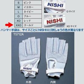 ニシスポーツ ハンマー手袋 ハードタイプ 左手用 T5712A サイズ:XXO