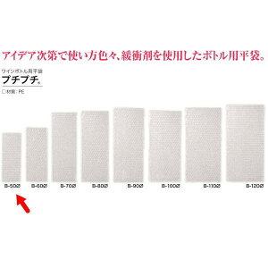 包装袋 プチプチ 209065 ボトル用平袋 プチプチ 50Ф 95mm×265mm 200枚