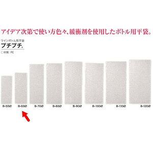 包装袋 プチプチ 209066 ボトル用平袋 プチプチ 60Ф 110mm×290mm 200枚