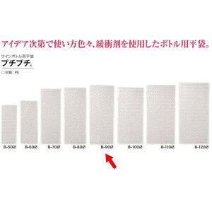 包装袋 プチプチ 209069 ボトル用平袋 プチプチ 90Ф 155mm×395mm 200枚