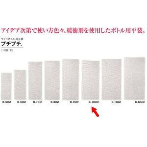 包装袋 プチプチ 209070 ボトル用平袋 プチプチ 100Ф 170mm×380mm 200枚
