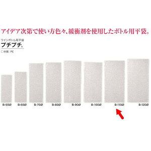 包装袋 プチプチ 209071 ボトル用平袋 プチプチ 110Ф 185mm×395mm 200枚