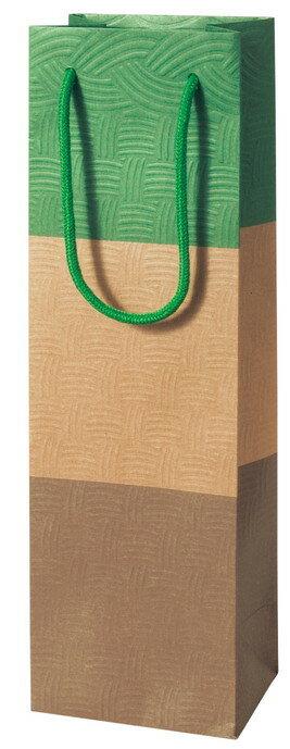包装袋 ボトル袋 383912 ボトル用 1本用 AMI・グリーン 120×90×380 100枚