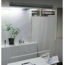 タチカワブラインド 透明ロールスクリーン 簡易間仕切り ウイルス対策 幅600mm×高1800mm
