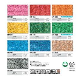 タキロン タキストロン MT タフスリップタイプ プールサイド用床材 1820mm巾 2.9mm厚 10cm長 (3m以上以降10cm単位)代引き不可