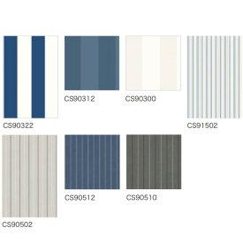 テシード 輸入壁紙 PLAINS & STRIPES ウォールクエスト(アメリカ) 68.5cm×8.2m CS9