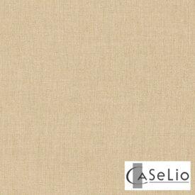 テシード 輸入壁紙 ZAZIE4 カセリオ(フランス) 53cm×10m FAO68521520