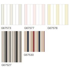 テシード 輸入壁紙 PLAINS & STRIPES ギャラリー(イギリス) 53cm×10m G675
