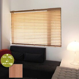 東京ブラインド 木製ブラインド こかげ ベネチアウッド50 智頭杉/オスモ・クリアー塗装 高さ2010〜2200mm 幅810〜1000mm