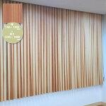 東京ブラインド木製ブラインドこかげバーチカルウッド90多摩杉/オスモ・クリアー塗装高さ1205〜1800mm幅140〜1200mm